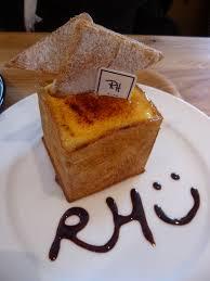 ロンハーマンカフェのケーキ