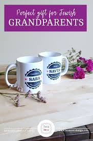 the perfect jewish gift for new grandmas and grandpas saba savta hebrew and english personalized mugs for jewish holidays by isralove