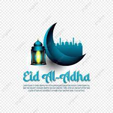 Eid Al Adha 2021 PNG Images | Vector and PSD Files