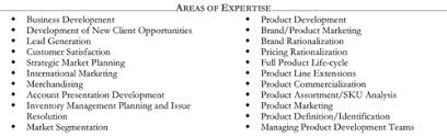 you may be surprised how many resumes we receive that have spelling and grammar mistakes on skills section of resume examples