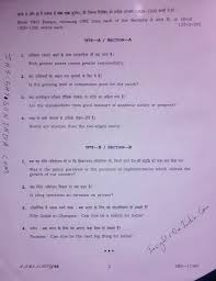 official question paper essay upsc civil services mains 2014 upsc civil services mains exam essay question paper
