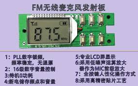 fm transmit module fm wireless microphone circuit board computer fm transmit module fm wireless microphone circuit board computer audio transmitter