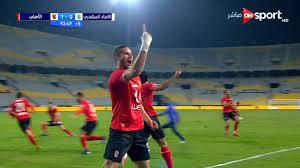 فيديو - شاهد أهداف مباراة الأهلي والاتحاد السكندري