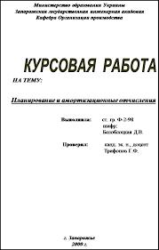 Стоимость контрольной работы по физике в Самарае Как написать  Как написать курсовую за ночь в Нижнем Новгороде