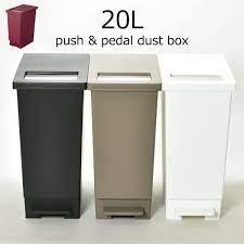 生 ゴミ ゴミ箱