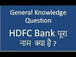 hdfcbank hdfc bank ka pura naam hdfc bank full form hdfc bank interview