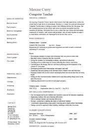 Computer Teacher Resume Teaching Skills For Esl Mmventures Co