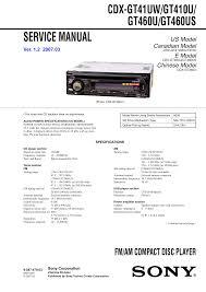sony cdx gt450u wiring diagram sony image wiring sony cdx wiring diagram cdx gt21w wiring diagram schematics on sony cdx gt450u wiring diagram