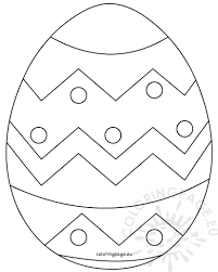 Large Easter Egg Patterns Coloring Page