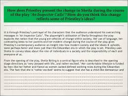 an inspector calls sheila essay x 7