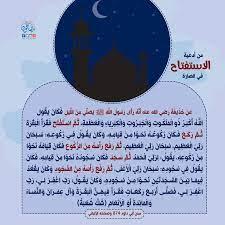 طول صلاة النبي ﷺ وقيامه بالليل • مصلحون