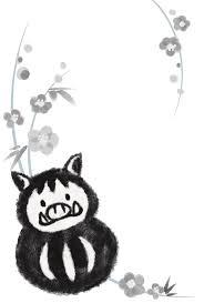 白黒イノシシ手書きだるま亥年の年賀状2019背景縦無料イラスト