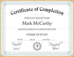 School Certificates Template Scholarship Certificate Template Template Business Format