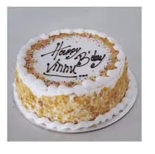 Birthday Special Butterscotch Cake At Rs 525 New Delhi New Delhi