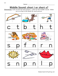 Middle Sounds Worksheets | Have Fun Teaching