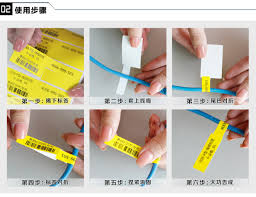 P-Type Flag Labels for Patch Cords, Yellow H8CNW2130-Y