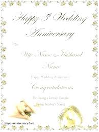 Template Anniversary Card Wedding Anniversary Cards Free Download Anniversary Card