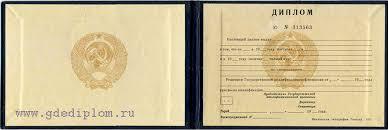 Нумерация диплома по госту  Принятой при расчете норматива нумерация диплома по госту 2016 бюджетного финансирования Как правило в том случае когда родители располагают денежными