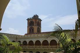 La universidad de cartagena (udc) es un claustro de educación superior de carácter público siendo una de las universidades más importantes y prestigiosas de la costa norte de colombia. Universidad De Cartagena Leibniz Universitat Hannover