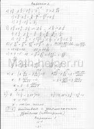 Решебник к дидактическим материалам по алгебре за класс к  resheb evstafeva algebra 7l didaktich ch10002 601x827 resheb evstafeva algebra 7l didaktich ch10003 601x824
