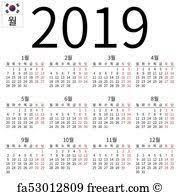 print a calendar 2019 free art print of calendar 2019 korean sunday simple annual 2019
