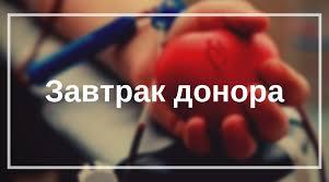 Что такое резус - фактор? | ВКонтакте