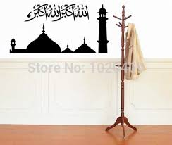 Small Picture P835 High quatily Islamic mosque silhouette Arab culture and