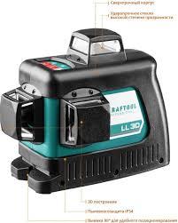 Купить Лазерный <b>нивелир KRAFTOOL 34640-2</b> в интернет ...