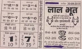 Rajdhani Chart Satta Matka Book Stall Bazari Matka Charts Satta Matka Help