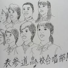表参道高校合唱部 キャスト合唱部と生徒全員のプロフィールなど画像