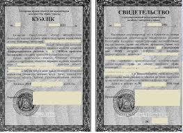 Как я получал свидетельство государственной регистрации прав на  Такая вот история интересно было бы узнать как это происходит в России и других странах СНГ и особо интересно как происходит на Западе