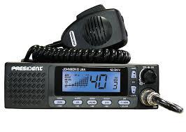 uniden cb radio mic wiring wirdig cb radio mic wiring diagrams president hr 2510 mic wiring cb radio