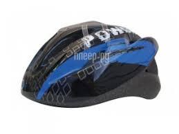 Купить <b>Larsen HB</b>-<b>928</b>-<b>5 Размер</b> M 55-58cm Blue-Black по низкой ...