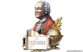 лет со дня рождения М В Ломоносова Ноября  300 лет со дня рождения М В Ломоносова 15 Ноября 2011 Персональный сайт