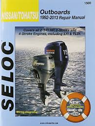 2stroke outboard motor parts nissan tohatsu outboards 1992 13 repair manual all 2 stroke 4 stroke models