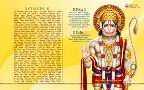 Hanuman Full Hd 3d Wallpaper Hanuman ...