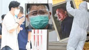 เพจหนังดัง ร่วมอาลัย 'น้าค่อม' เจ้าของวลีเด็ด 'ไอ้ SUS'  ผู้สร้างเสียงหัวเราะให้หนังไทย - ข่าวสด