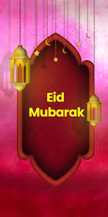 Eid Mubarak Wallpaper, Eid, Sky ...