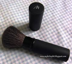 marionnaud premium retractable powder brush