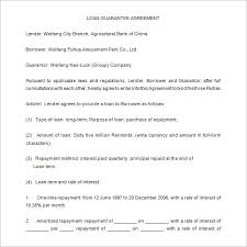 Guarantee Agreement Template Personal Guarantee Agreement Template ...