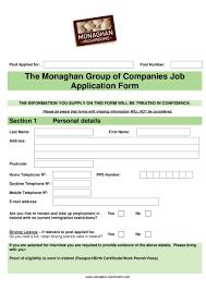 Free Sample Job Application Forms 9 Job Application Form Examples Pdf Examples