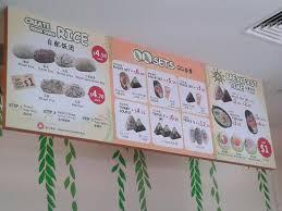 Menu - Picture of QQ Rice, Singapore - Tripadvisor