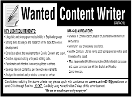 jobs in wanted content writer published in dawn newspaper on  jobs in wanted content writer