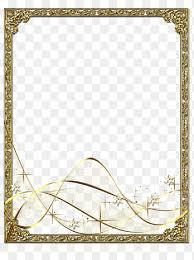 gold border line art basmala android