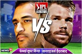 Srh:3/0 (1.0) get chennai super kings vs sunrisers hyderabad scorecard of match 23 with sunrisers hyderabad won the toss and elected to bat. Nicr5oj70sdwwm