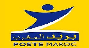 """Résultat de recherche d'images pour """"بريد المغرب"""""""