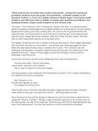 essay on perfection seeking