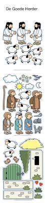The Good Shepherd Flannel Bible Sheets