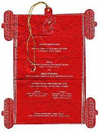 the hindu you are cordially invited