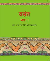 Hindi essay for class          Original Hindi Essay Hindi Nibandh Free  screenshot